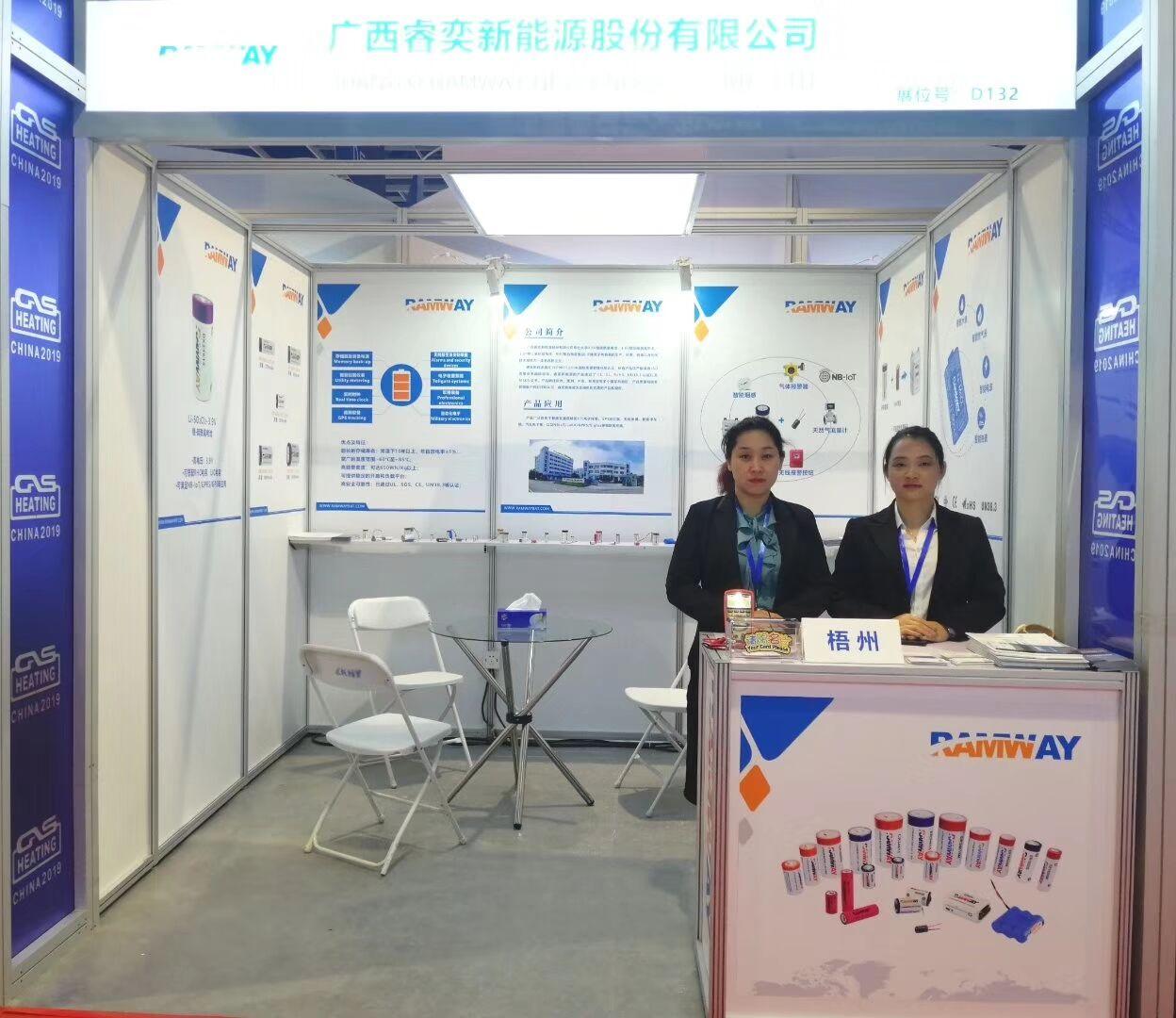 南京燃气展3.jpg